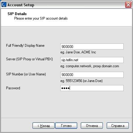 Лицензионный Ключ На Программу Telphin